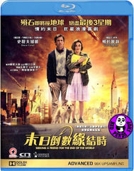 Seeking A Friend For The End Of The World Blu-Ray (2012) (Region A) (Hong Kong Version)