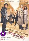 Seoul Raiders (2005) (Region Free DVD) (English Subtitled)