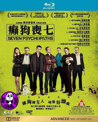 Seven Psychopaths Blu-Ray (2012) (Region A) (Hong Kong Version)