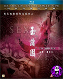 Sex & Zen Special Collection Blu-ray (2011) (Region A) (English Subtitled)