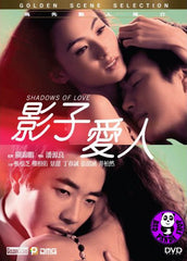 Shadows Of Love (2012) (Region 3 DVD) (English Subtitled)