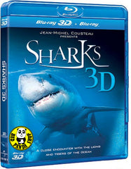 Sharks 2D + 3D Blu-Ray (Jean-Michel Cousteau) (Region Free) (Hong Kong Version)