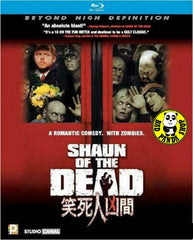 Shaun Of The Dead Blu-Ray (2004) (Region A) (Hong Kong Version)