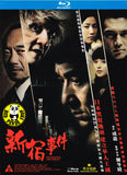Shinjuku Incident Blu-ray (2009) (Region A) (English Subtitled) Uncut Version