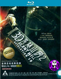 Silent Hill: Revelation 3D Blu-Ray (2012) (Region A) (Hong Kong Version)