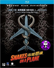 Snakes On A Plane Blu-Ray (2006) (Region A) (Hong Kong Version)