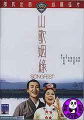 Songfest (1963) (Region 3 DVD) (English Subtitled) (Shaw Brothers)