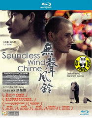 Soundless Wind Chime Blu-ray (2010) (Region Free) (English Subtitled)