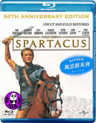 Spartacus Blu-Ray (1960) (Region A) (Hong Kong Version) Uncut And Fully Restored