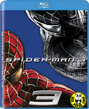 Spider-Man 3 Blu-Ray (2007) (Region A) (Hong Kong Version) a.k.a. Spiderman III