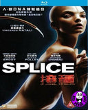 Splice Blu-Ray (2009) (Region A) (Hong Kong Version)