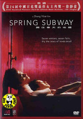 Spring Subway (2002) (Region Free DVD) (English Subtitled)