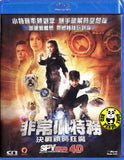 Spy Kids 4 - All the Time in the World Blu-Ray (2011) (Region A) (Hong Kong Version)
