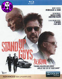 Stand Up Guys Blu-Ray (2012) (Region A) (Hong Kong Version)