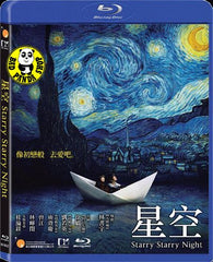 Starry Starry Night Blu-ray (2011) (Region A) (English Subtitled)