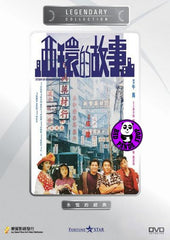 Story Of Kennedy Town (1990) (Region Free DVD) (English Subtitled) (Legendary Collection)