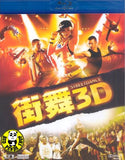 Streetdance 3D [2D only version] (2010) (Region A Blu-Ray) (Hong Kong Version) a.k.a. Street Dance