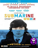 Submarine Blu-Ray (2010) (Region A) (Hong Kong Version)
