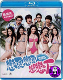 Summer Love Love Blu-ray (2011) (Region Free) (English Subtitled)
