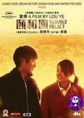 Summer Palace (2006) (Region 3 DVD) (English Subtitled)