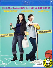 Sunshine Cleaning Blu-Ray (2009) (Region A) (Hong Kong Version)