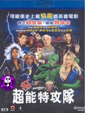 Superhero Movie Blu-Ray (2008) (Region A) (Hong Kong Version)