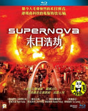 Supernova Blu-Ray (2005) (Region A) (Hong Kong Version)