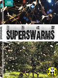 Superswarms DVD (BBC) (Region 3) (Hong Kong Version)