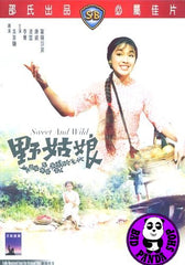 Sweet And Wild (1966) (Region 3 DVD) (English Subtitled) (Shaw Brothers)