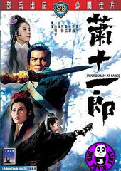 Swordsman At Large (1971) (Region 3 DVD) (English Subtitled) (Shaw Brothers)