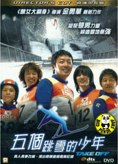 Take Off (2010) (Region 3 DVD) (English Subtitled) Korean movie