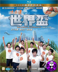 Team Of Miracles - We Will Rock You Blu-ray (2009) (Region Free) (English Subtitled)