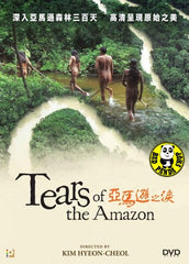 Tears Of The Amazon DVD (Region 3) (Hong Kong Version)