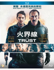 The Trust 火界線 Blu-Ray (2016) (Region A) (Hong Kong Version)