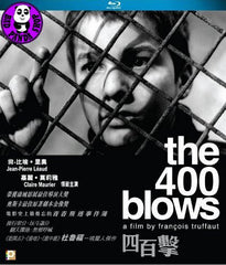The 400 Blows (1959) (Region A Blu-ray) (English Subtitled) French Movie