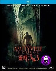 The Amityville Horror Blu-Ray (2005) (Region A) (Hong Kong Version)