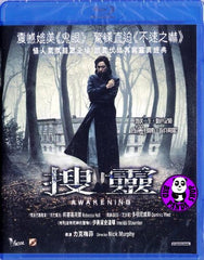 The Awakening Blu-Ray (2011) (Region A) (Hong Kong Version)