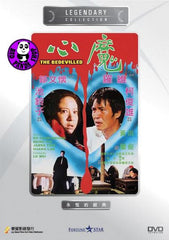The Bedevilled (1975) (Region Free DVD) (English Subtitled) (Legendary Collection)