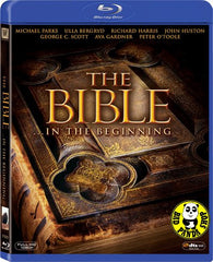 The Bible - In The Beginning Blu-Ray (1966) (Region Free) (Hong Kong Version)