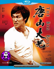 The Big Boss Blu-ray (1971) (Region A) (English Subtitled)