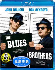 The Blues Brother Blu-Ray (1980) (Region A) (Hong Kong Version)