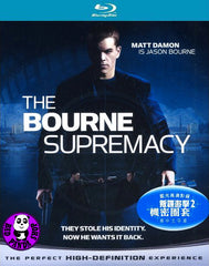 The Bourne Supremacy Blu-Ray (2004) (Region A) (Hong Kong Version) a.k.a. The Bourne Identity 2