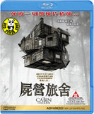 The Cabin In The Woods Blu-Ray (2011) (Region A) (Hong Kong Version)