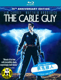 The Cable Guy Blu-Ray (1996) (Region A) (Hong Kong Version) 15th Anniversary Edition
