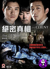 The Client (2011) (Region 3 DVD) (English Subtitled) Korean movie