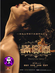 The Concubine (2012) (Region 3 DVD) (English Subtitled) Korean movie