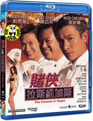 The Conmen In Vegas Blu-ray (1999) (Region A) (English Subtitled)