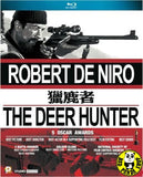 The Deer Hunter Blu-Ray (1978) (Region A) (Hong Kong Version)
