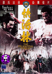The Delightful Forest (1972) (Region 3 DVD) (English Subtitled) (Shaw Brothers)