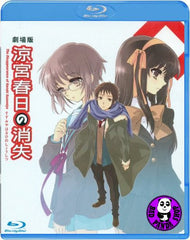 The Disappearance Of Haruhi Suzumiya (2010) (Region A Blu-ray) (English Subtitled) Japanese movie